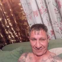 Глеб, 47 лет, хочет пообщаться, в Киржаче