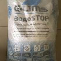 Гидроизоляция цементная Glims ВодоStop 20 кг, в Москве