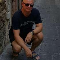 Robert Mark, 49 лет, хочет познакомиться, в г.Хельсинки