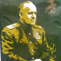 Книга фотоальбом Георгий Жуков, в Москве