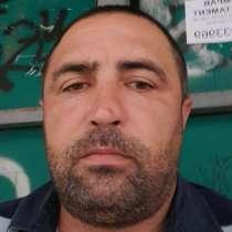 Aurel, 41 год, хочет пообщаться, в г.Кишинёв