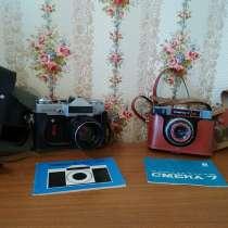 Фотоаппараты, в Твери