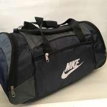 Дорожная Спортивная качественная сумка, в Дзержинске