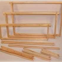 Пчеловодам рамки для ульев в сборе сколоченные с проволкой н, в Пятигорске