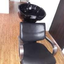 Мойка и кресло, в г.Тбилиси