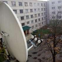 Спутниковая антенна, в г.Брест