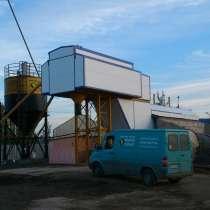 Бетонный завод, в Самаре