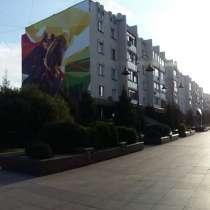 Квартира в центре Омска, в Омске