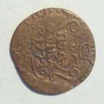 Предложку монету, в г.Кутаиси
