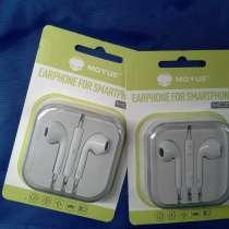 Наушники под Apple Ear Pods, в Волгодонске