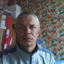 Николай, 41 год, хочет познакомиться – Николай, 41 год, хочет познакомиться, в Екатеринбурге