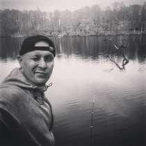 Макс, 34 года, хочет найти новых друзей, в Калининграде