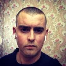 Андрей, 31 год, хочет пообщаться – Познакомлюсь, в Нижнем Новгороде