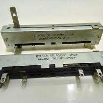 Резистор переменный СП3-23б 2,2 мОм, стерео, в Москве