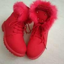 Ботинки, в Сочи