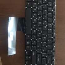 Клавиатура для ноутбука, в Иркутске