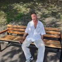 Алексей, 55 лет, хочет пообщаться, в Кургане