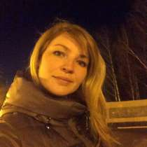 I am looking for a man for a serious relationship!, в Москве