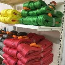 Стропы текстильные, в Кемерове