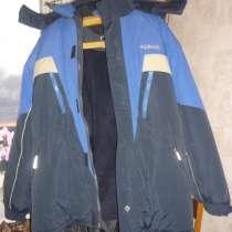 Куртка Columbia, в Белгороде