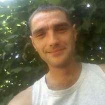 Дима, 36 лет, хочет познакомиться, в г.Кривой Рог
