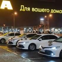 Такси аэропорт Самара Курумоч KUF - Димитровград, Ульяновск, в Самаре