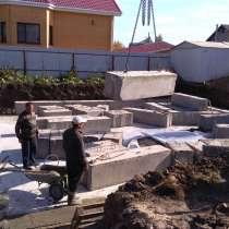 Строительство фундаментов под ключ, в Новосибирске