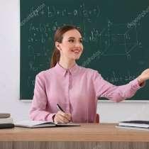 Преподаватели, в г.Алматы