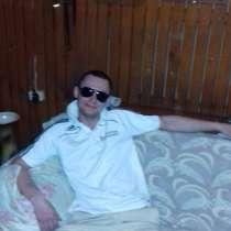Миша, 34 года, хочет пообщаться, в Курске