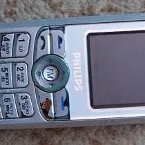 Мобильный телефон Philips S220 + Устройство для зарядки, в Самаре