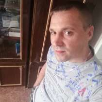 Евгений, 36 лет, хочет познакомиться – познакомлюсь с девушкой, в Пскове