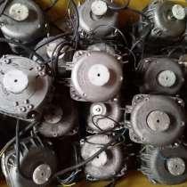 Микродвигатели для холодильников 10-70В, в Новосибирске