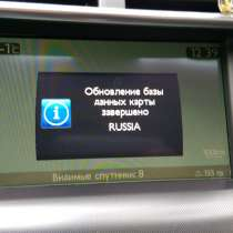Обновление карт GPS навигации в штатных магнитолах / смарте, в Красноярске