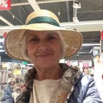 Анна, 66 лет, хочет пообщаться, в г.Рига