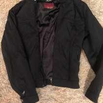 Куртка Zara, в Апрелевке