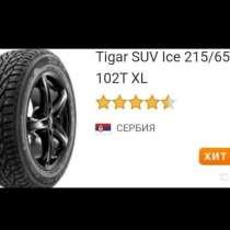 Tigar SUV Ice 215/65R16 шип, в Сыктывкаре