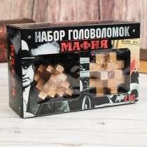 Головоломка деревянная Мафия 2 шт в наборе, в г.Алматы