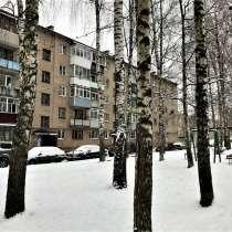 Трехкомнатная квартира мкр. Чкаловский, в Переславле-Залесском
