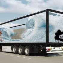 Ремонт прицепов и полуприцепов грузовых, в Челябинске