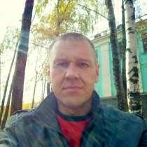 Максим, 39 лет, хочет пообщаться – ищу девушку, в Глазове