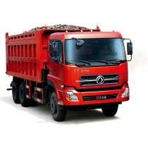 Международные ж/д перевозки(контейнеры и вагоны) из Китая, в г.Бишкек