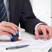 Образовательная лицензия (лицензия на обучение) под ключ, в Краснодаре