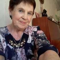 Лидия, 71 год, хочет пообщаться – Познакомлюсь с мужчиной для общения, в Воронеже