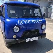 УАЗ 3909 2006 года, в Ставрополе