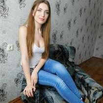 Кристина, 30 лет, хочет пообщаться – Познакомлюсь с ответственным, порядочным мужчиной от 35 до45, в г.Berlingerode