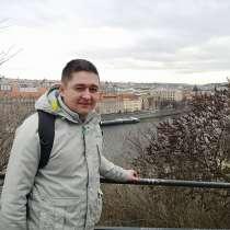 Василий, 32 года, хочет пообщаться, в г.Lanskroun