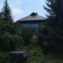 Продам дом пос. Южный (Листвяги), в Новокузнецке