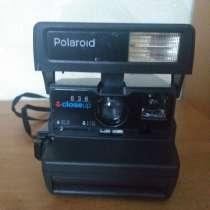 Плёночный фотоаппарат, в Благовещенске