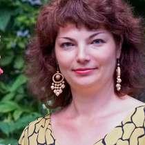 Ольга, 35 лет, хочет познакомиться, в Новосибирске