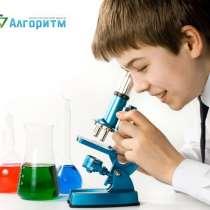 Подготовка по биологии к ДПА и ВНО 2018 в Днепре, в г.Днепропетровск